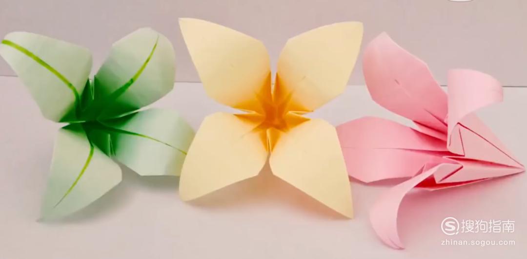 纸花的简单折法 值得一看