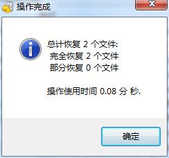 怎么恢复电脑删除的文件