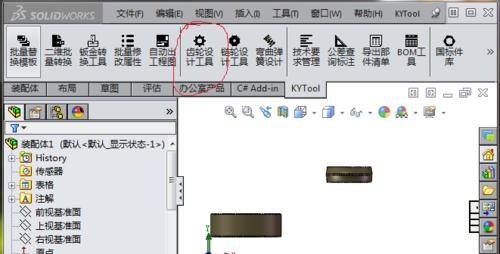 三维模型绘制滚子链方法链条的软件看完汤坤设计师图片