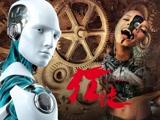 【俞志晨】科学家造机器人演绎人机之恋