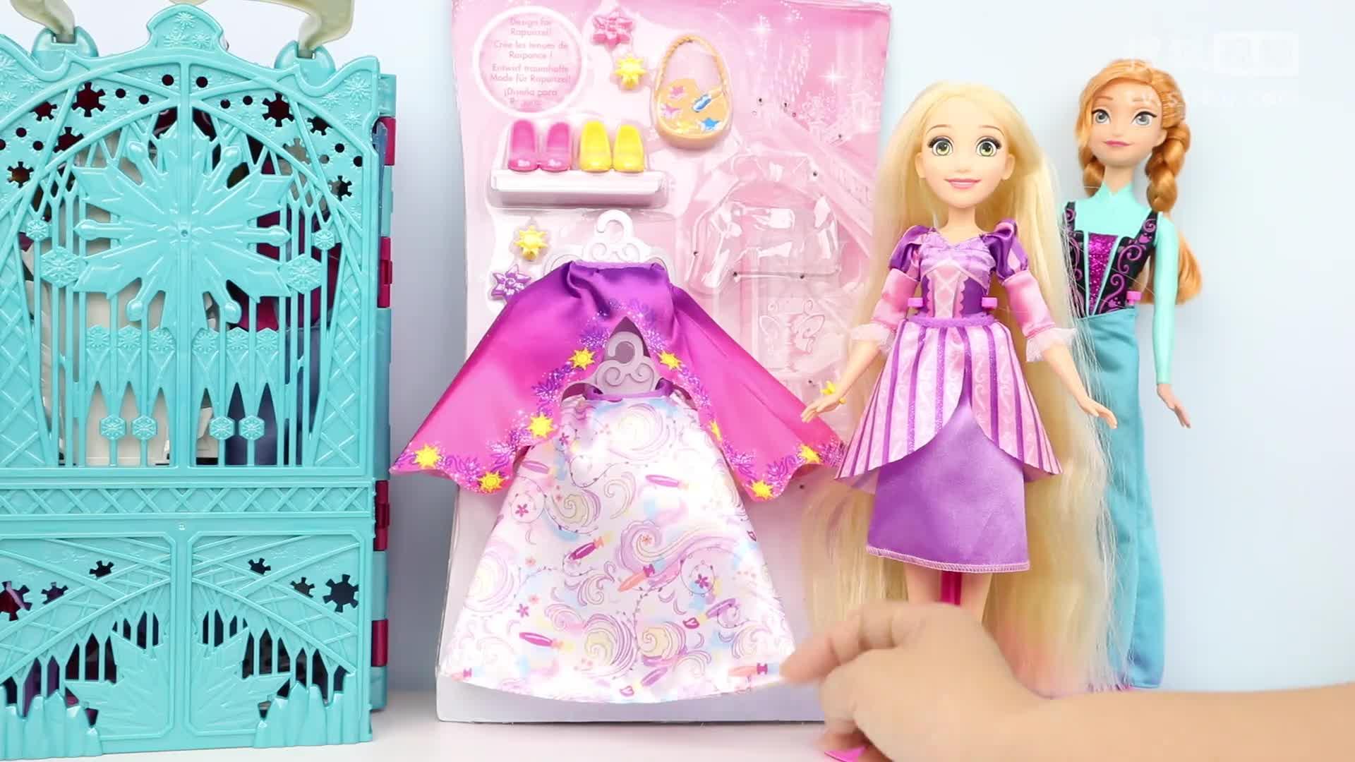 长发公主乐佩公主与安娜公主的时尚妆扮玩具 冰雪奇缘迪士尼公主