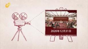 """我们的新时代-20210411-探究中国精神之""""三牛精神"""""""