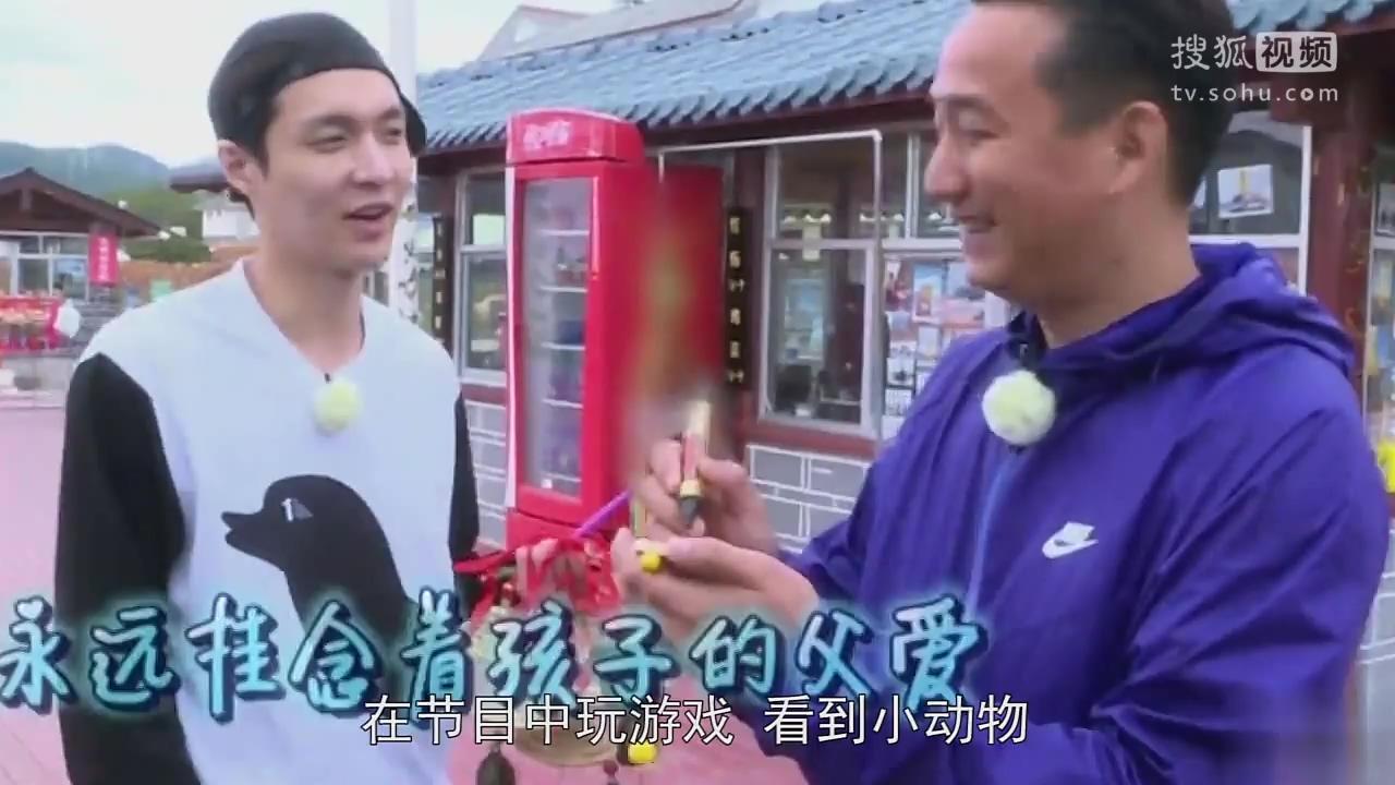 """怪咖啪啪啪第21期:""""极限男人帮"""" 性感杀伤力无极限"""