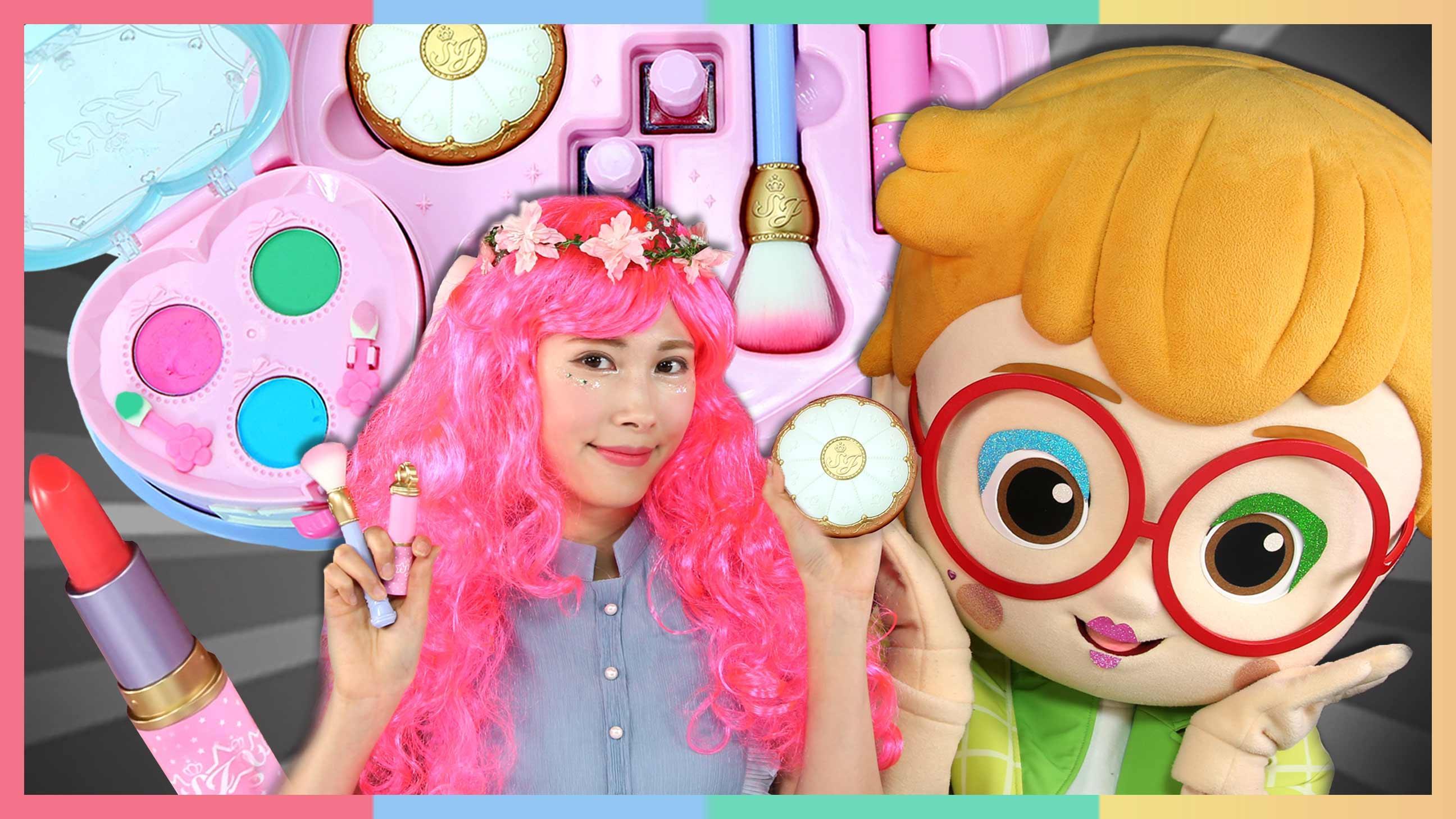 珠珠的秘密儿童化妆包!跟凯利一起变漂亮吧   凯利和玩具朋友们 CarrieAndToys