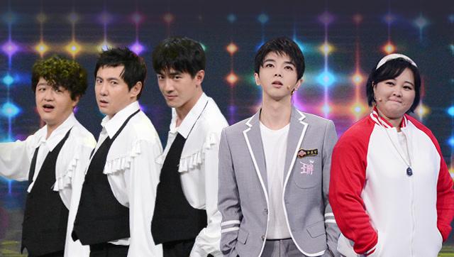 第9期:沈腾林更新唱小虎队经典