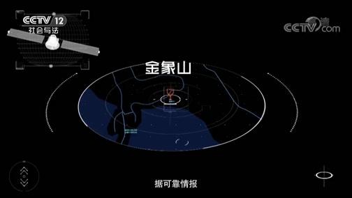 河北快3走式图,《警察特训营》 20191019