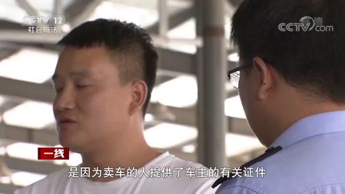 《一线》 20191028 男友小冯
