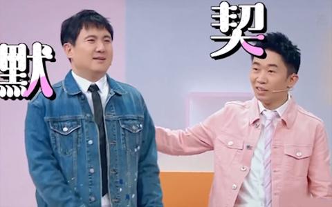 """沈腾贾玲杨迪变""""喜剧三大惨""""?"""