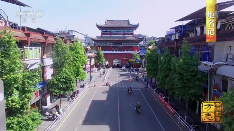 《中国影像方志》 第789集 福建建瓯篇