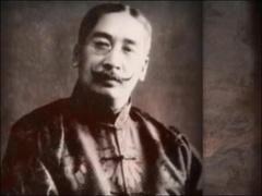 时间的玫瑰特辑:刘少奇与王光美(上)