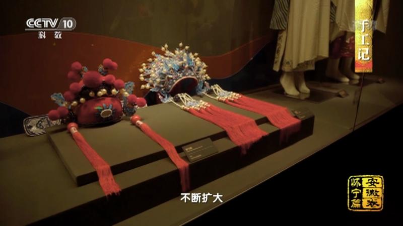 《中国影像方志》 第820集 安徽怀宁篇