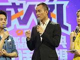 湖南卫视2013成人礼 完整版