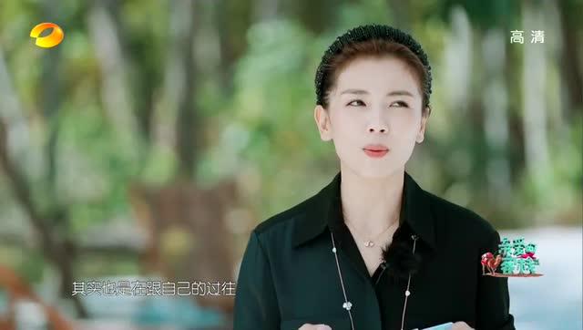 第1期:刘涛携最强管家团回归