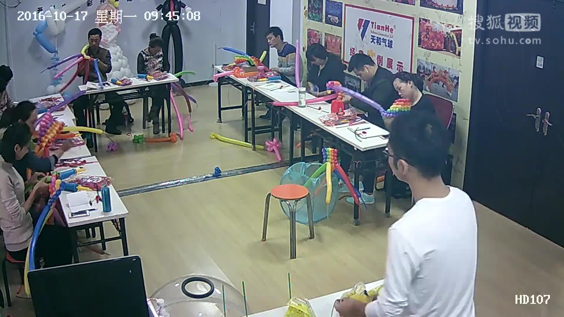 魔术气球培训
