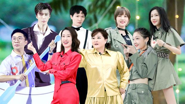 第10期:贾玲刘敏涛跳女团舞