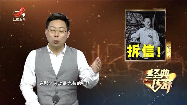 """小人物大传奇 """"燕京第九景""""传奇"""
