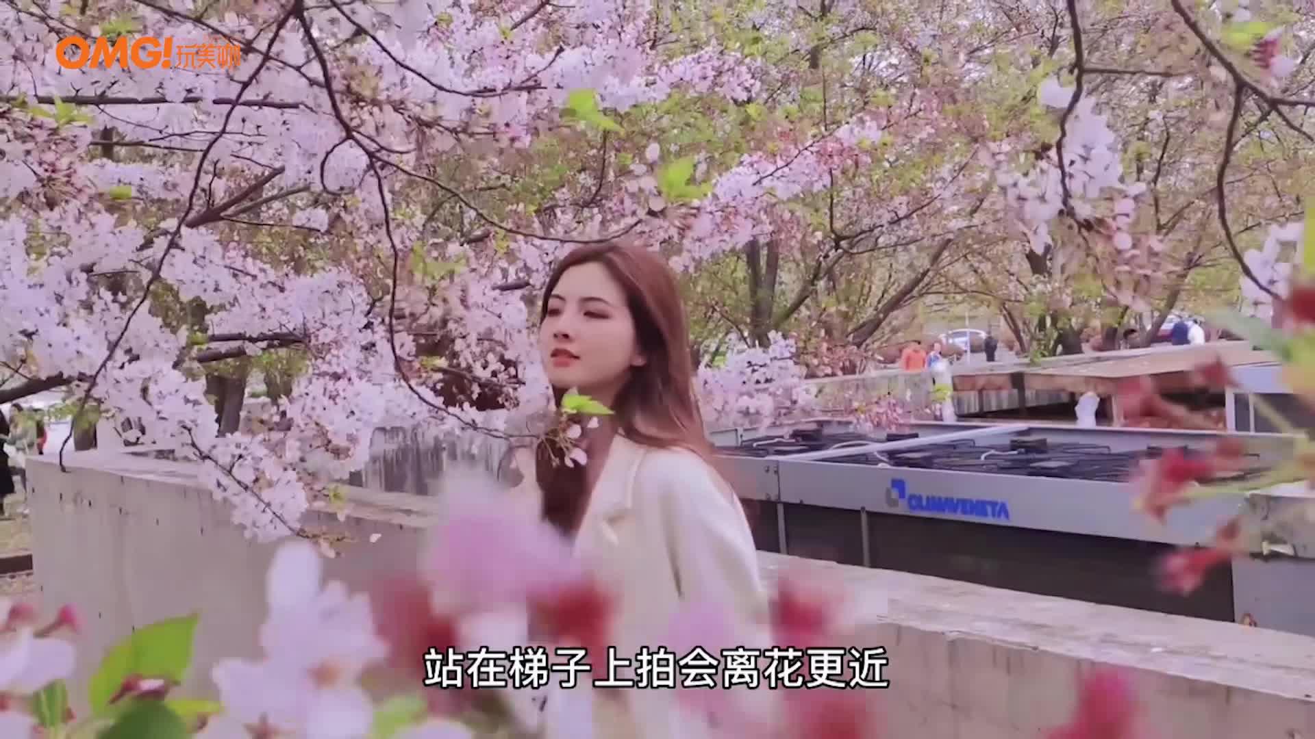 """OMG玩美咖 春日最""""佳""""拍档"""