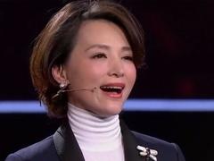 中国诗词大会第二季 第九期