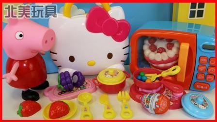 凯蒂猫厨房玩具 水果切切看过家家 358