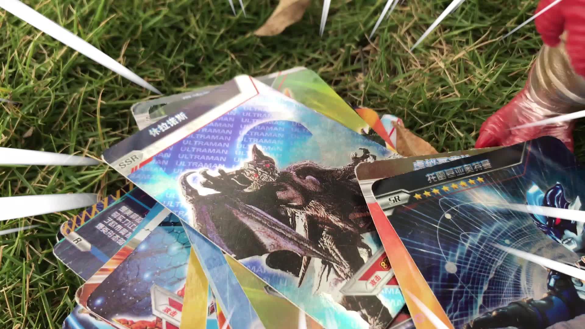 儿童玩具故事 泰迦迪迦奥特曼去卡片基地取卡片 遭遇怪兽搞破坏