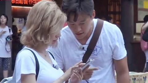 花样爷爷第1季欧洲&中国台湾篇 第10期