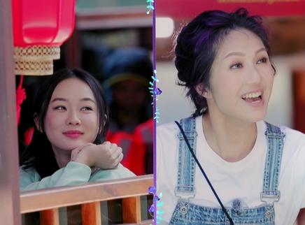第3期:霍思燕杨千嬅高甜示爱