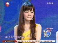 2011-10-07谢梦寻梦大结局