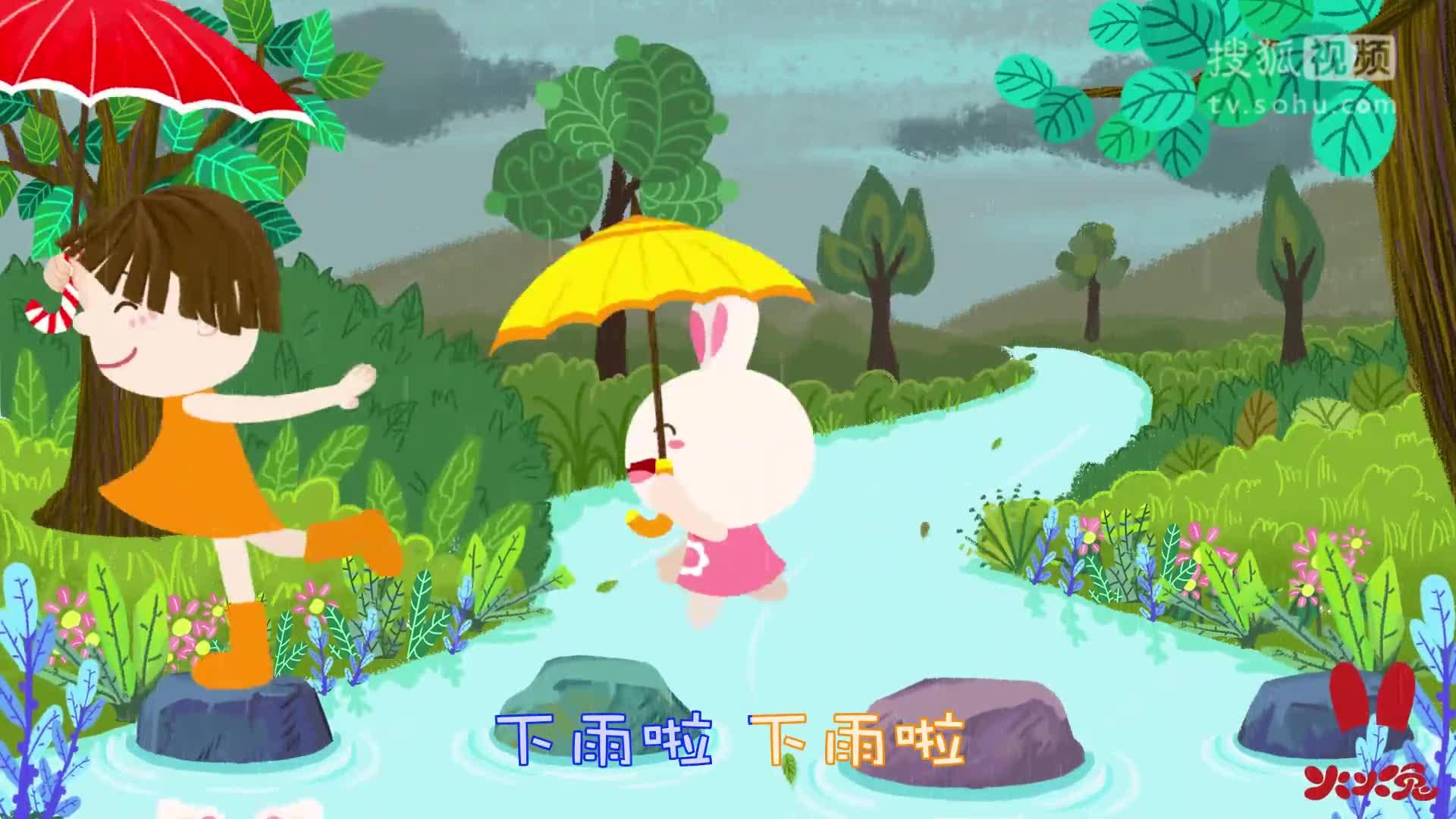《火火兔儿歌》春天在哪里(经典版) 2017-03-31期 《火火兔儿歌》小