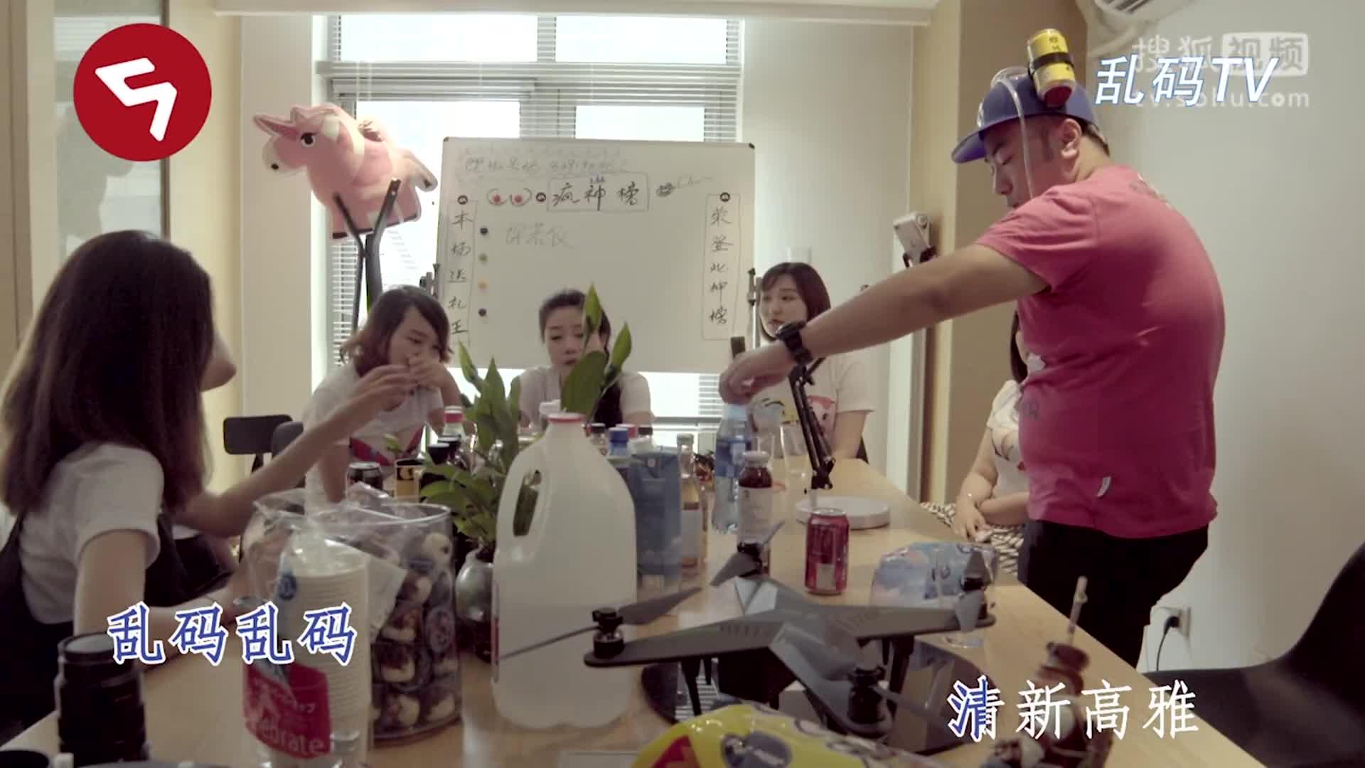 《不装》11期:赵英俊耍流氓怒骂粉丝全家