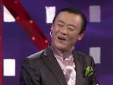 壹周立波秀之波波调侃假大师 讽刺中国足球