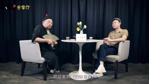 张颂文讲述《风雨中有朵雨做的云》的创作故事
