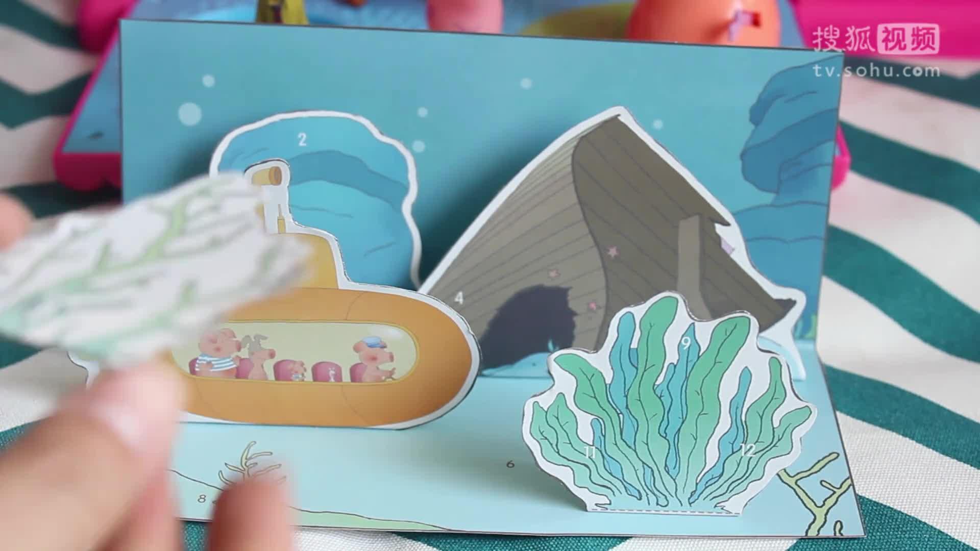 小猪探索神秘海底世界