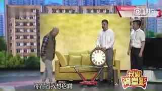推销  表演 贾冰 王庆等