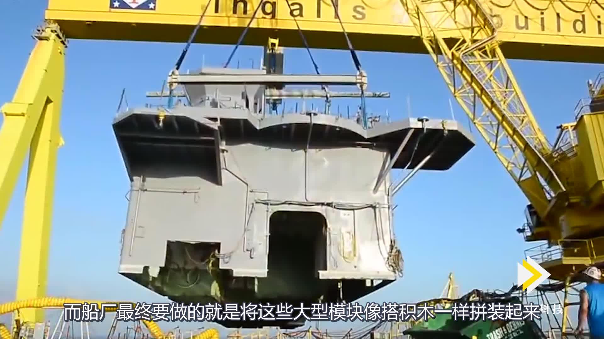 中国速度的又一证明!造航母比美国还快,只因有了这装备