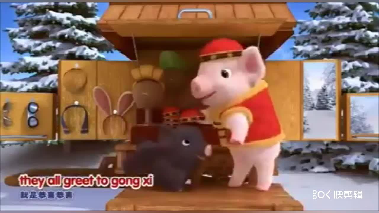 2019年猪年小猪们给大家拜年了祝大家猪年大吉诸事顺利