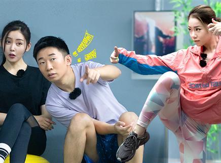第8期:张天爱杨迪爆笑大秀