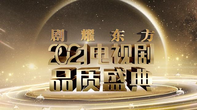 杨紫李现惊喜同框,《安家》《三十而已》剧组重聚