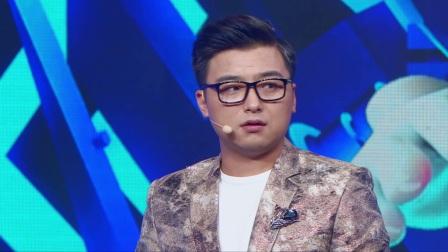 第八期 免费版:人气谐星杨迪爆笑称王