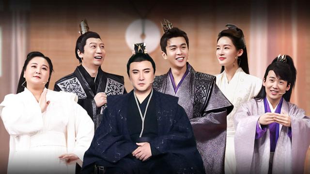 第9期:《庆余年》剧组重聚,张若昀李沁再同台