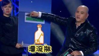 收官之夜!玩漂流瓶的不是好男人?