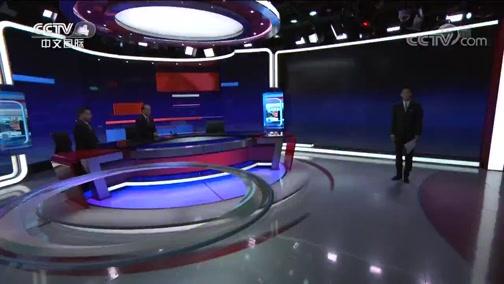 """《今日关注》 20191020 停火120小时 土耳其会否""""再开战""""?"""