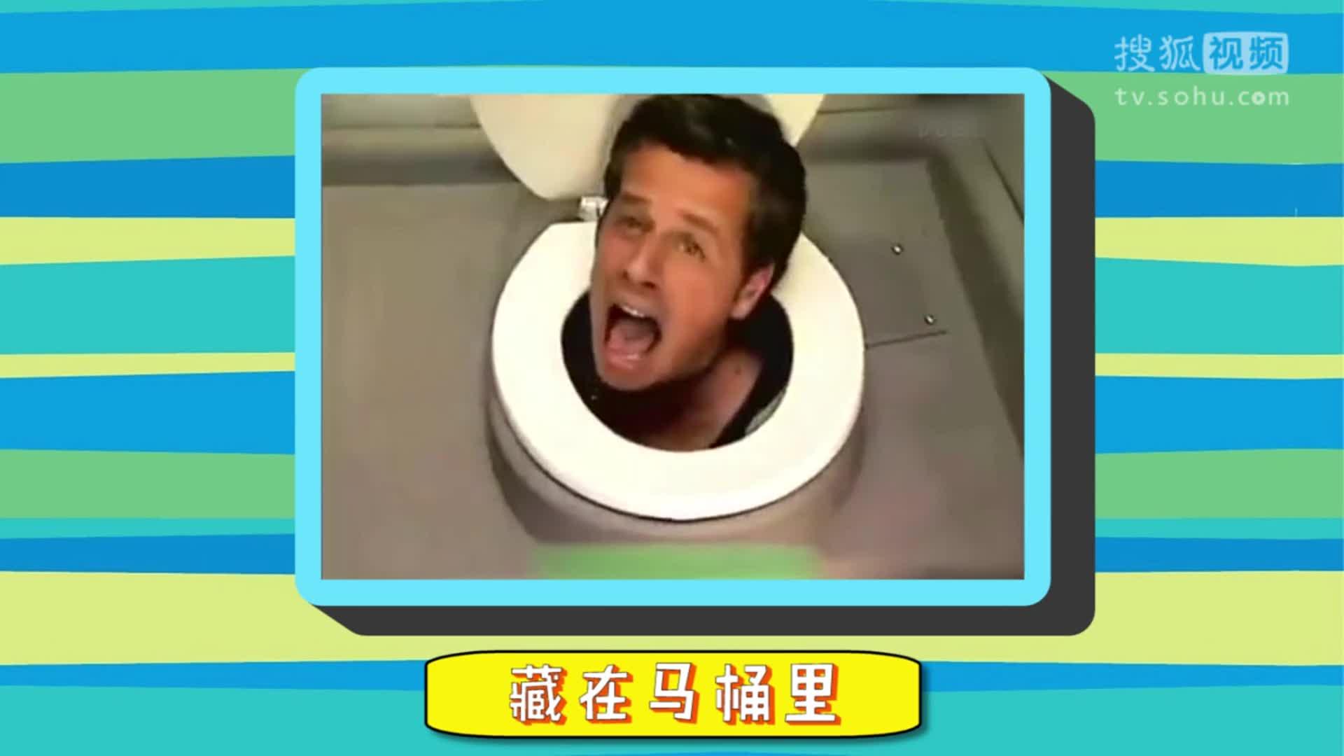厕所做防水的步骤图解