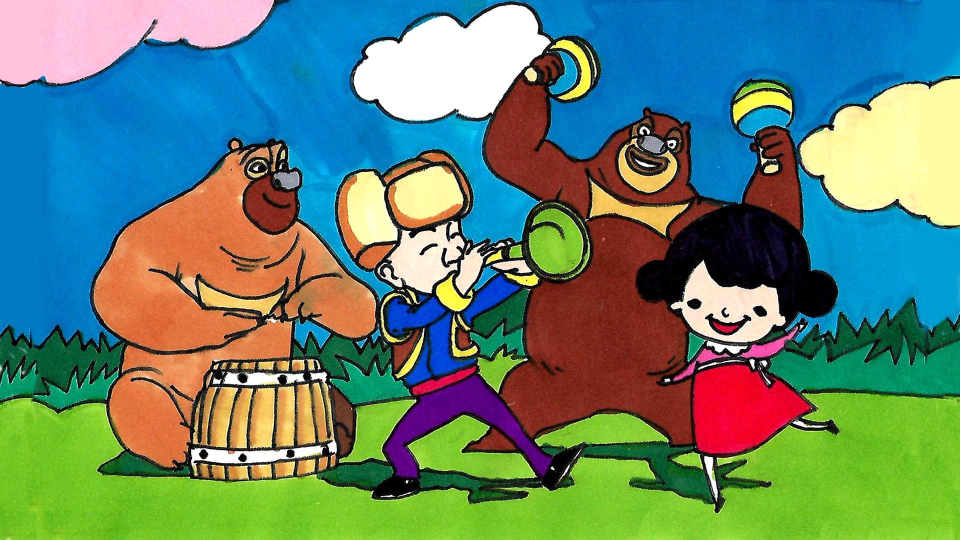 白白侠画画秀:熊出没 和熊大熊二光头强一起跳舞