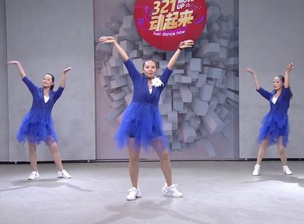 舞蹈《节奏茉莉花》