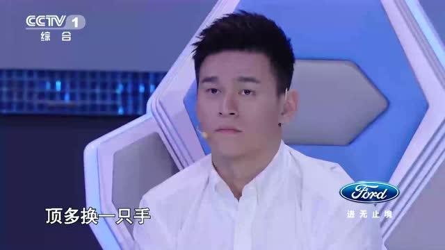 """第7期:孙杨撒贝宁成""""斗鸡眼"""""""