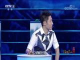 《绿水青山看中国》 20171011