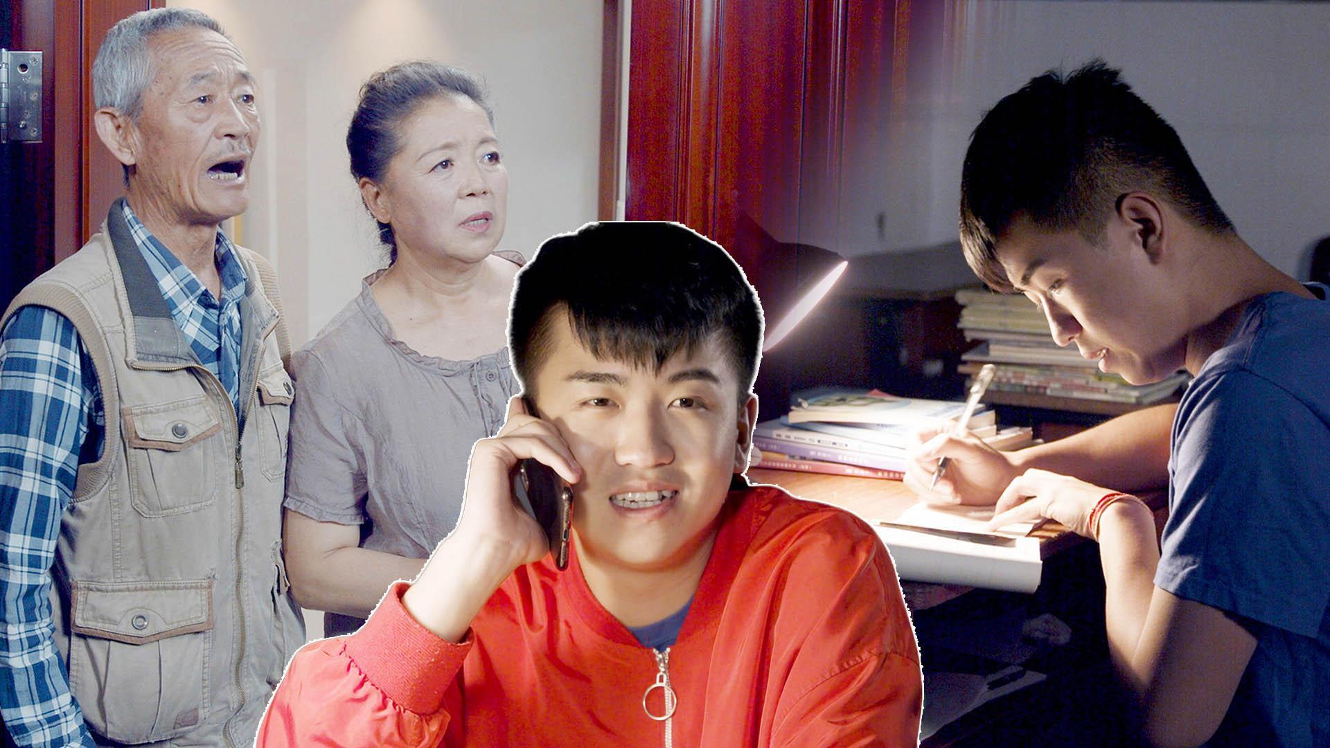 他高考落榜,瞒着父母复读考上最好大学!