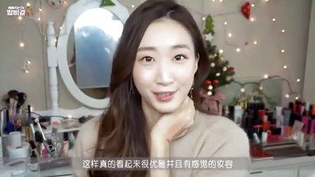 私人最爱妆品大曝光 18