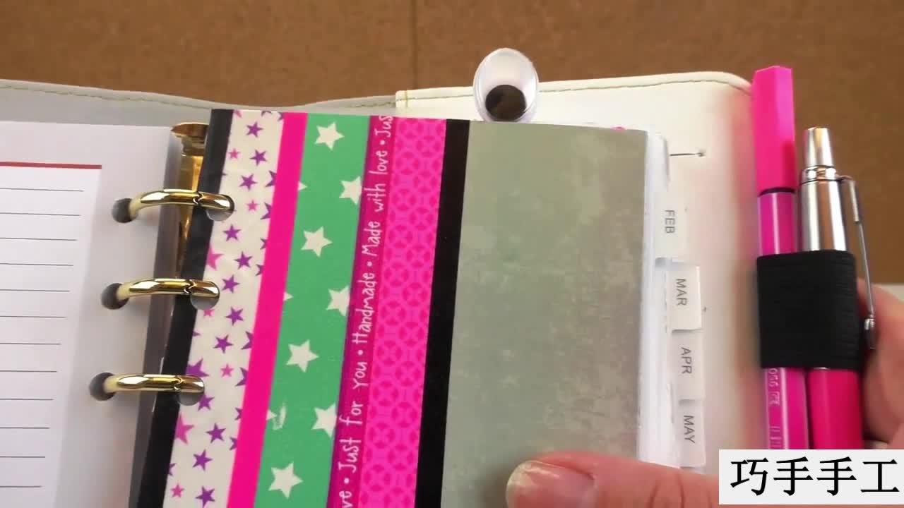diy手工制作 精美书签卡制作 教学视频