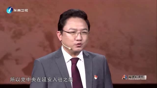 回望延安 追溯伟大的中国革命